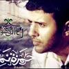 Download تتر برنامج علي القهوة مع أحمد يونس   حمزة نمرة Mp3