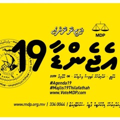 MDP Agenda19 Campaign Song