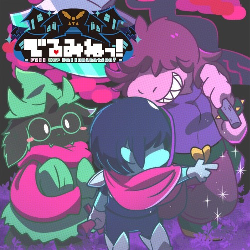 【deltarune】ABSS+ - Underdesign ~from Thrash Machine~ (Short Ver.)