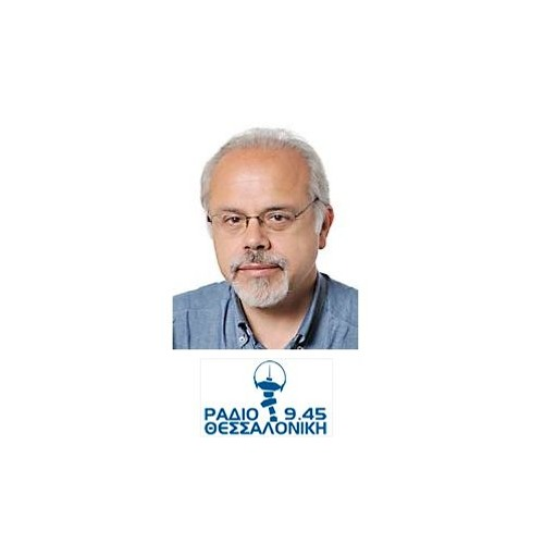 Τρεμόπουλος-Ράδιο Θεσσαλονίκη-14/3/2019