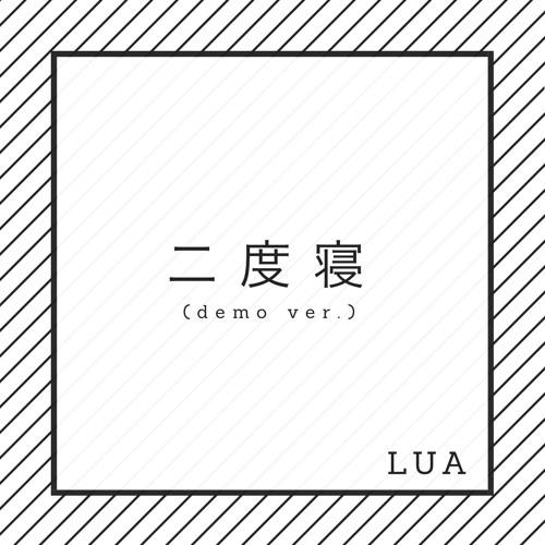 二度寝 (demo ver.) - LUA