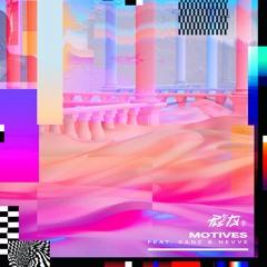 PLS&TY - Motives (feat. GANZ & Nevve)