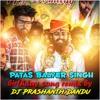 PATAS BALVEER SINGH ( BIRTHDAY SONG MIX ) Y DJ PRASHANTH DANDU 7032322129.mp3