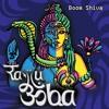 Download Boom Shiva ॐ Goa Psytrance 2019 145 Bpm (Free Download) Mp3