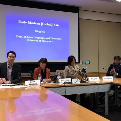 EARLY MODERN [GLOBAL] ASIA