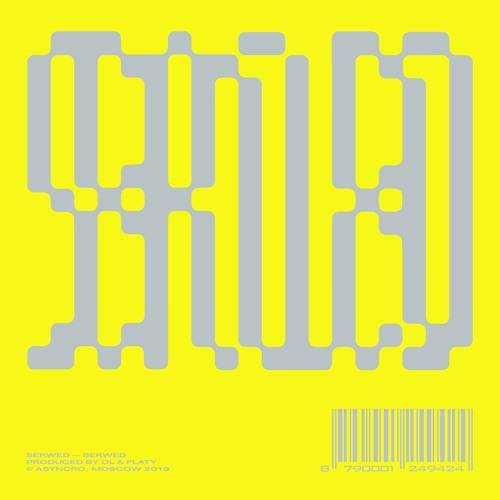 [ASYNC-01] Serwed - Serwed LP