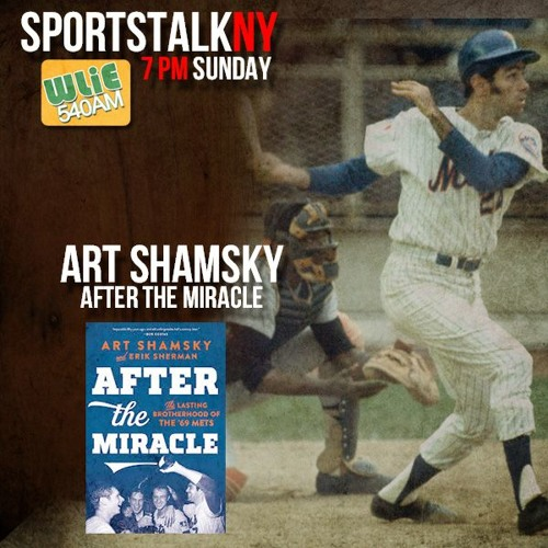 ART SHAMSKY AND ERIK SHERMAN