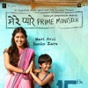 Download Mere Pyare Prime Minister 2019 Movies Couch 720p