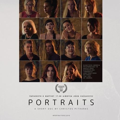 Portraits - Birth