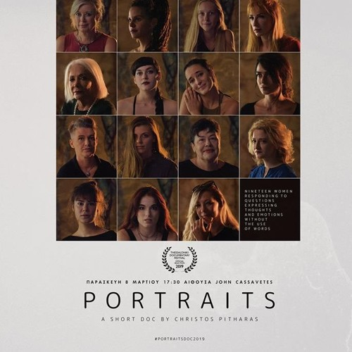 Portraits - Happiness