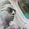 Download أغنيه - مريض زهايمر | MaRiD ZaHaiMaR | راب حزين | Sad Rap Mp3