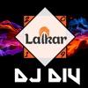 Lalkar 2019 Official Mixtape (ft. DJ KA$H)