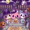 Animal Jam - Play Wild! OST  - Haunted Howls