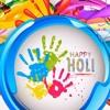 HOLI BHAJAN -AAJ PRABHU HOLI HAI , Aaj Bhadai Ho Holi Ka Hai Shubh Din