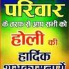 Mera Bhai Tu Mari Jaan Hai DJ AJAY JBp.mp3