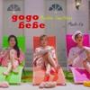 Download Mp3 MAMAMOO - Gogobebe -(Monster SawnStone) Mashup