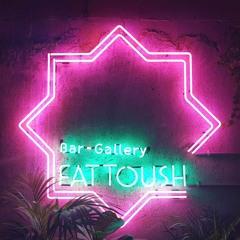 Fattoush Bar & Gallery Haifa 29.3.19 Live