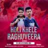Download Holi Khele Raghuveera(Remix)Dj Liku Nd Dj Grx Mp3