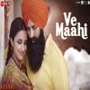 Ve Maahi Song -Kesari | Arijit Singh & Asees Kaur | Akshay Kumar & Parineeti Chopra |