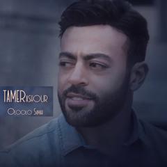 Tamer Ashour  - Oloolo Samah / تامر عاشور قولوله سماح
