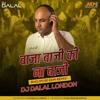 A Raja Ji Baja Baji Ki Na Baji (Bhojpuri Mix) DJ Dalal London