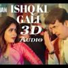 Full Audio - Ishq Ki Gali - SP CHAUHAN - Jimmy Shergill, Yuvika Chaudhary - Sonu Nigam, Miss Pooja