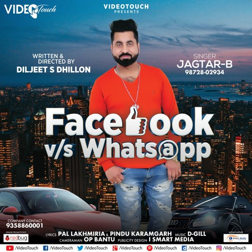 Facebook V/s Whatsapp