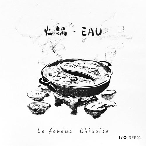 EAU - 蘸料 (3ASiC Remix)