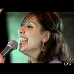 ثامار زنانيري  - ليه خايف من بكره