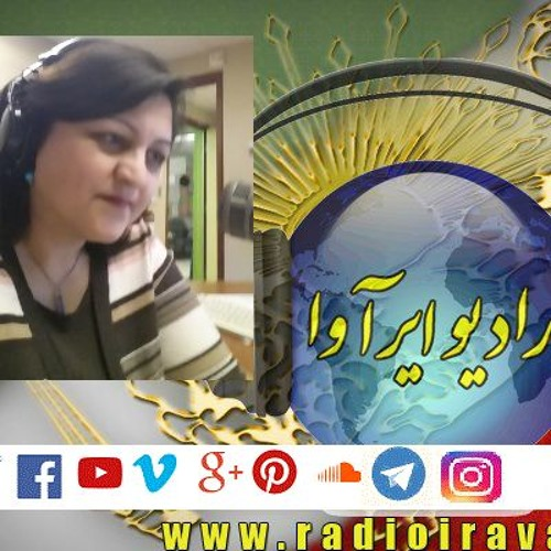 Radio Irava March 24, 2019 Host: Narges Ghaffari