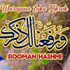 Warafana Laka Zikrak   Naat Sharif 2019   Arabic Naat 2019   Rooman Hashmi