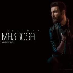Sora Ma3kosa-Adam Seliman/صورة معكوسة-أدهم سليمان