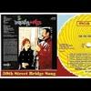 Download Brenda Lee & Pete Fountain - 59th Street Bridge Song Mp3