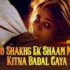 Wo Shakhs Ek Sham Mein Kitna Badal Gaya Amjad Islam By AAJKA TV