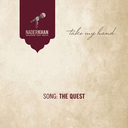 Not3s Trekked Like Me Lyrics: The Quest [English] By