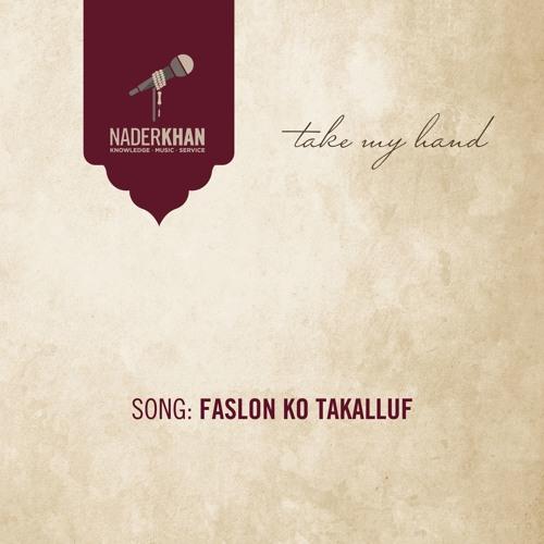 05 - TAKE MY HAND - PreviewClips - Faslon Ko Takalluf [Urdu]