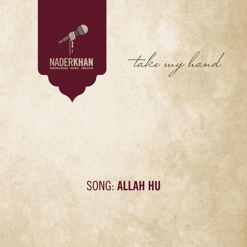 07 - TAKE MY HAND - PreviewClips - Allah Hu [Urdu]