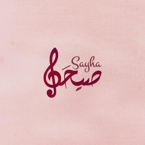 يامو فريق سوى    Yamo Sawa Band