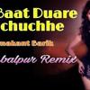 Aa Suna Gharu Bahari Aa - Umakant Barik ( Sambalpuri Remix ) Dj IS SNG