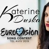 Better Love Katerina Duska Greece🇬🇷