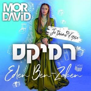 עדן בן זקן - תגיד לי Je T'aime (Mor David Weddings Remix) Promo להורדה