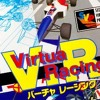 "Virtua Racing ""Trifecta"" - Direct Feed MD 32X SS (Must Download for Lossless Version, Unmixed)"