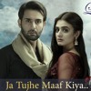 Ja Tujhe Maaf Kiya |Do Bol Full OST