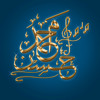 Download يا نسيم البر Mp3