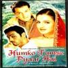 Humko - Tumse - Pyaar - Hai