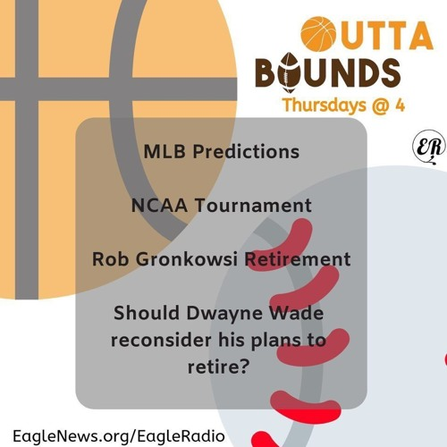 Outta Bounds: Time to Retire
