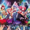 Download Walkure Ga Tomaranai (Walkure 2nd Live) Mp3