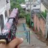 """Bc Raff - """"Olho Por Olho"""" feat. Aka Rasta"""