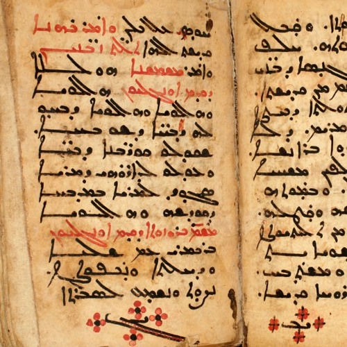 Sebastian Brock Interview, The Syriac Tradition, Part Three: Readings from the Syriac Saints