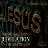 3/31/2019: The Overwhelming Revelation of the Son of God: T.J. Francis